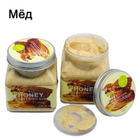 Скраб для тела  Wokali Honey