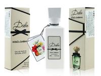 Мини-парфюм Dоlсе & Gаbаnnа Dolce, 60 ml