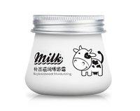 Увлажняющий крем Images Milk Replenishment Moisturizing Burst Cream, 80 g