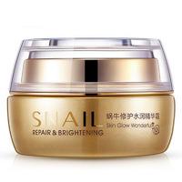 Крем для лица Bioaqua Snail Repair & Brightening, 50 мл