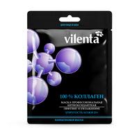 Тканевая маска  Vilenta 100% коллаген
