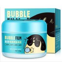 Кислородно-пенная маска для очищения лица Bubble Film Bisutang,100ml.