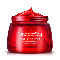 Ночная маска с экстрактом красного вина One Spring Sleep Mask Wine Polyphenol, 120 ml