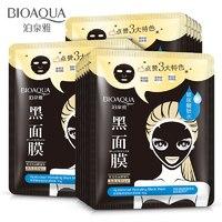 Тканевая маска для лица с бамбуковым углем Bioaqua Hyaluronan Black Mask