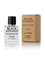 Мини-тестер 50 ml Nasomatto Black Afgano