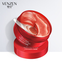 Патчи для глаз Venzen Ruby Collagen Moisturizing Eye Mask,60шт