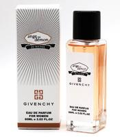 Суперстойкие духи 60m Givenchy Ange Ou Demon Le Secretb