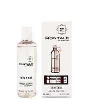 Мини-парфюм 65 ml с феромонами Montale Mango Manga
