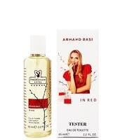 Мини-парфюм 65 ml с феромонами Armand Basi In Red Edt
