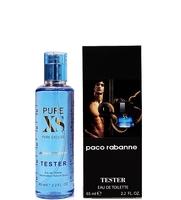 Мини-парфюм 65 ml с феромонами Paco Rabanne Pure XS (м)