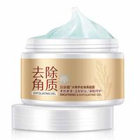 Скатка-скраб для лица BIOAQUA Ingredients Replenish Oisture
