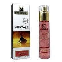 Мини-парфюм с феромонами Montale Red Vetyver (45 мл)