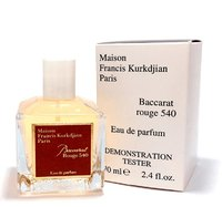 Тестер Maison Francis Kurkdjian Baccarat Rouge 540 Eau de parfum, 70 ml