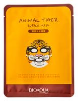 Тканевая маска для лица Bioaqua Animal Tiger Supple Mask 30g.