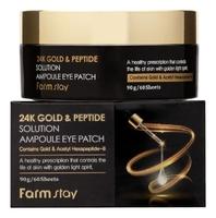 FARMSTAY 24K Gold & PeptidePerfect Ampoule Eye Patch