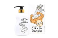 Шампунь для волос с коллагеном Elizavecca 500 ml