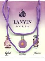 Подарочный пакет Lanvin 3x15
