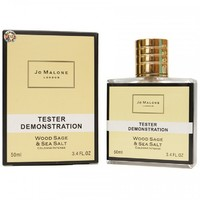 Мини-тестеры 50ml Jo Malone Wood Sage & Sea Salt (NEW)