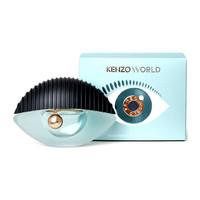 EU Kenzo World EDP, 75 ml