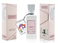 Gucci Eau De Parfum II, 60 ml