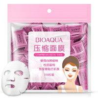 Прессованная маска для лица Bioaqua Compressed Facial Mask,(100шт)