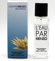 Суперстойкие духи 60ml Kenzo L'Eau Par Kenzo Pour Femme