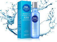 Увлажняющая эмульсия с гиалуроновой кислотой Bioaqua Water Get Hyaluronic Acid, 150 ml