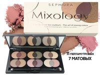 Палетка теней Sephora Mixology, 18 цв