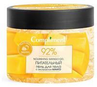 Гель для тела универсальный Compliment Nourishing Mango с экстрактом манго  400мл