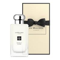Jo Malone Waterlily 100 ml