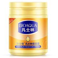 Восстанавливающий крем-бальзам для сухой кожи с маслом оливы Bioaqua Fanshilin Moisture Cream ,170g.