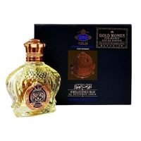 Shaik Extreme Concentrate Gold Edition for Woman 100ml.