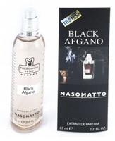 Мини-парфюм 65 ml с феромонами Nasomatto Black Afgano