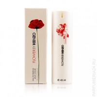 Ручки 45 ml Kenzo Flower by Kenzo