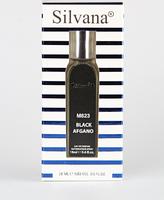 Мини-парфюм 18 ml Silvana 823 M Black Afgano (Nasomatto Black Afgano)