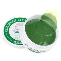 Гидрогелевые Патчи  Ezilu Toning Light Eye Mask, 60 шт