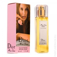 Dior Miss Dior Cherry eau de parfum natural spray 50ml (суперстойкий)