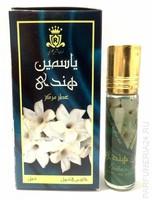 "Масло арабское "" Indian Jasmine"", 6 ml"