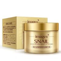 Омолаживающий крем для лица с муцином улитки Images snail from natural beauty of women,50 мл