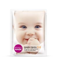 Тканевая маска для кожи вокруг глаз Bioaqua Baby Skin Brightening Eye Mask