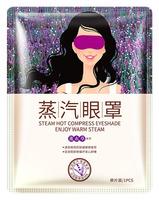 Горячая маска на глаза с ароматом лаванды Bioaqua Steam Hot Compress Eyeshade Enjoy Warm Steam