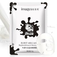 Тканевая маска на основе молока Images Milk Burst Milk Mask.