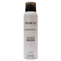 Дезодорант LM Cosmetics — Cahce Nedens Mademoiselle (Coco Mademoiselle Chanel)