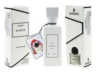 Мини-парфюм Byredo Blanche, 60 ml