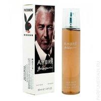 """Baldessarini """"Ambre"""", 55 ml"""