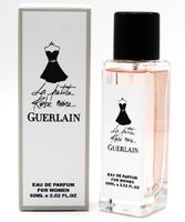 Суперстойкие духи 60ml Guerlain La Petite Robe Noire