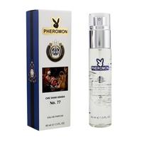 "Мини-парфюм мужской Shaik ""No. 77"" pheromon, 45 ml"