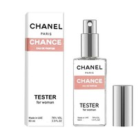 Мини-тестер 60 ml UAE Chanel Chance Eau De Parfum