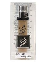20ml Shaik M125 (Hermes Terre D'Hermes)