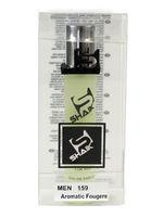 20ml Shaik M159 (Christian Dior Sauvage)
